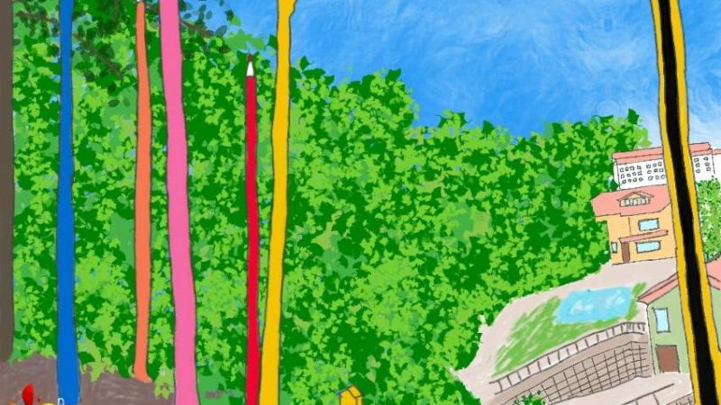 La Granja Briz: El Parque dos Sentidos . Marín