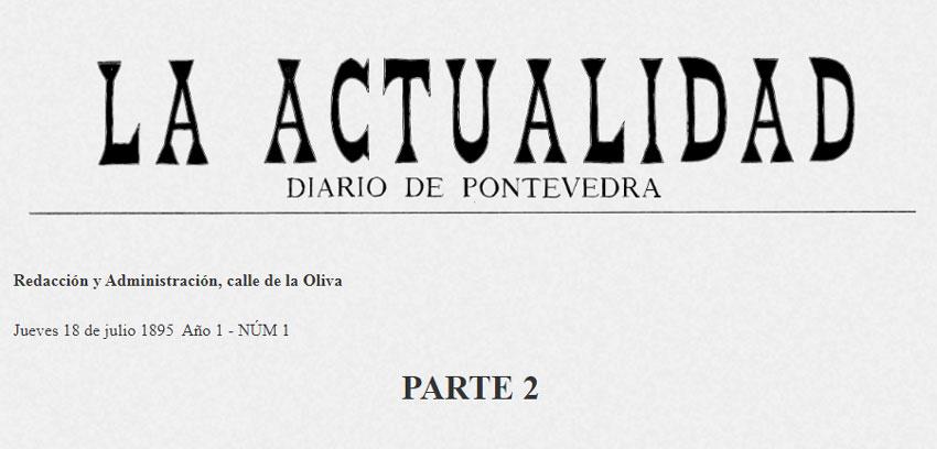 ¿Qué leían en Pontevedra un 18 de julio de 1895? 2ª Parte