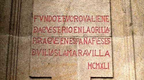 Pontevedra – Orígenes I (Teucro)