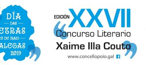 XXVII Concurso Literario Xaime Illa Couto. Poio