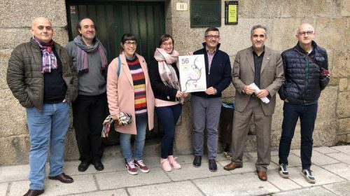 Presentacion del Cartel da 56ª Feria del Vino del Ribeiro. Ribadavia