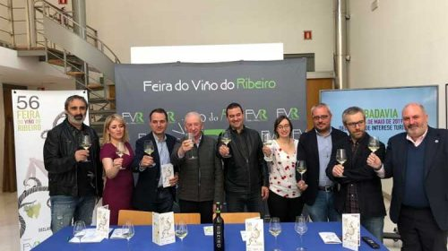 Presentación del programa de la 56ª Feira do Viño do Ribeiro en Ourense