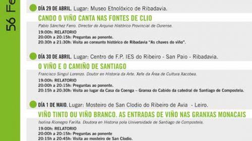 Faladoiros para amosar a importancia da cultura do viño en Galicia. Feira do Viño do Ribeiro