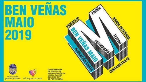 Gala de entrega dos Premios Ben Veñas Maio. Pontevedra